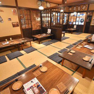 「じとっこ戸田店」の画像検索結果