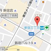 新宿3丁目店
