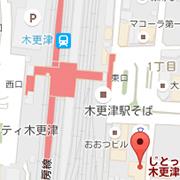木更津駅東口店