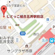 五井駅前店