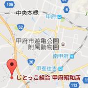 甲府昭和店
