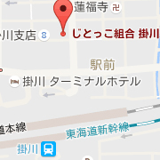 掛川駅前店