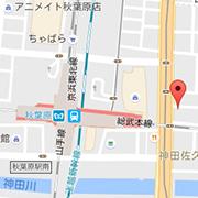 秋葉原昭和通り店