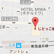Bivi沼津店