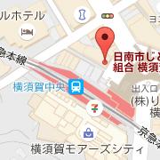 横須賀中央店