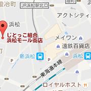 浜松モール街店