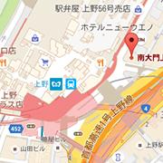 上野駅前店