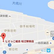 松江駅前店