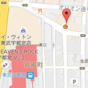 東武宇都宮店