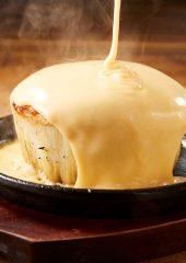 gr_チーズえのきステーキ2